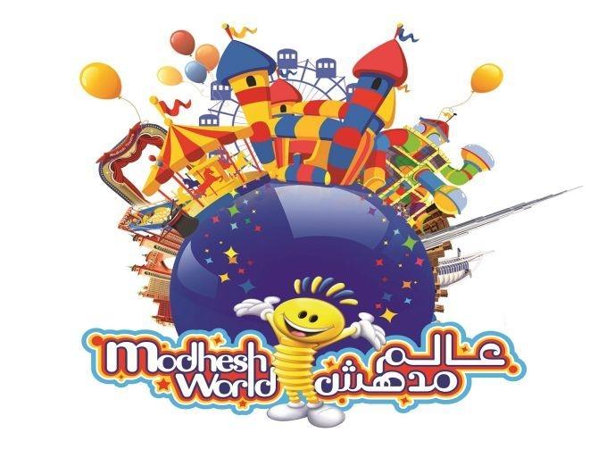 Modhesh-World-2015