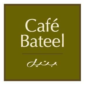 cafe-bateel-logo