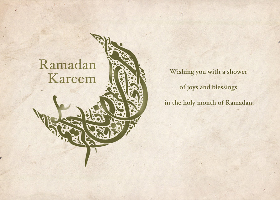 Thoughts about Ramadan